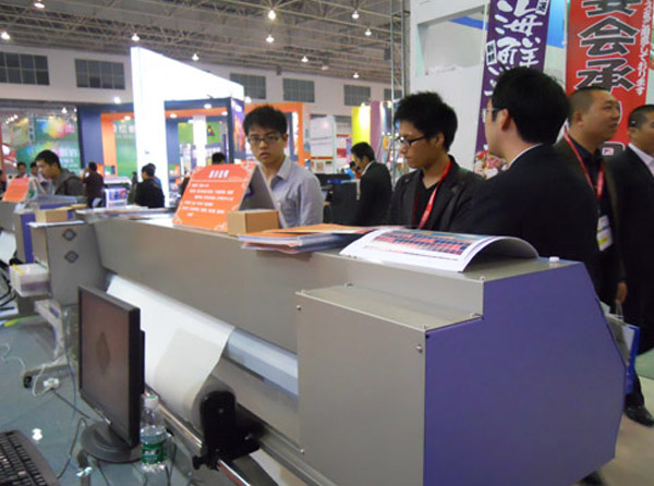 2011 (spring) International Advertising Technology Exhibition