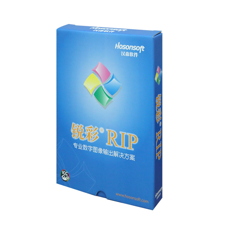 RIP color management software series